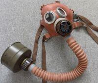 Dětská plynová maska DM-1