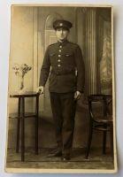Foto prvorepublikového vojáka